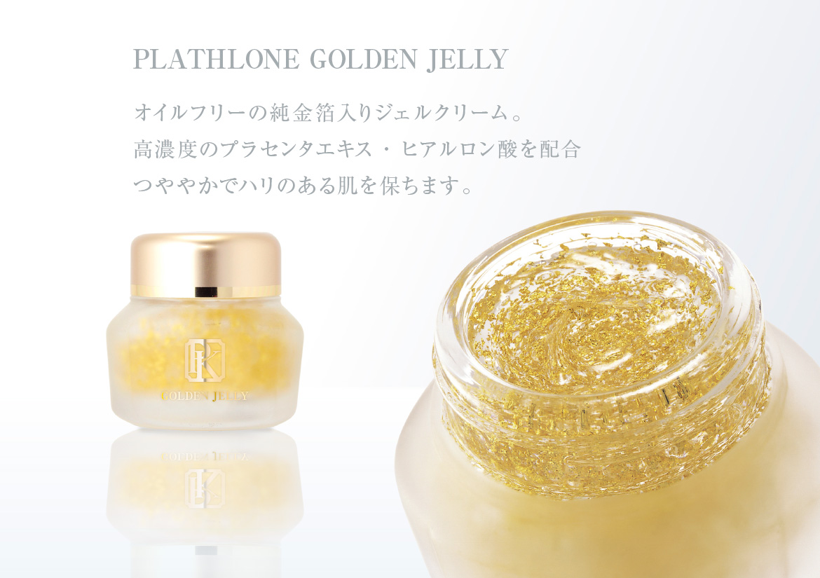golden_jelly_img01